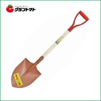木柄ショベル 剣型 ガーデンフレンズ