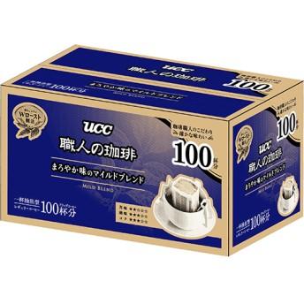 職人の珈琲 ドリップコーヒー まろやか味のマイルドブレンド (100杯分)