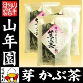 めかぶ茶 芽かぶ茶 65g×3袋セット 送料無料 ぷりぷりとした食感が人気 芽かぶ茶 めかぶ茶 めひび 芽かぶスープ 乾燥 健康 美容 送料無料