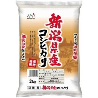 平成30年度産 新潟産コシヒカリ みのり ( 2kg )