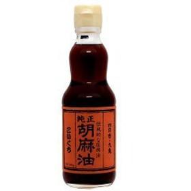 九鬼 純正 胡麻油(ごま油) こいくち(340g)[胡麻油]