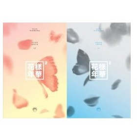 輸入盤 BTS / 4TH MINI ALBUM : KAYO-NENKA PT. 2 [CD]