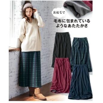 スカート ロング丈 マキシ丈 大きいサイズ レディース 裏起毛 ロング ゆったり ヒップ  L〜10L ニッセン