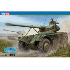 ホビーボス 【再生産】1/35 ファイティングヴィークルシリーズ フランス陸軍EBR-10装輪装甲車【82489】プラモデル 【返品種別B】