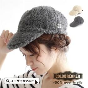 キャップ レディース 帽子 ぼうし ハット ベースボールキャップ ツバ 無地 ボア 羊毛 ウール100% 秋冬 BASEBALL CAP