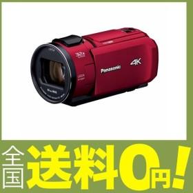 パナソニック 4K ビデオカメラ VZX1M 64GB あとから補正 レッド HC-VZX1M-R