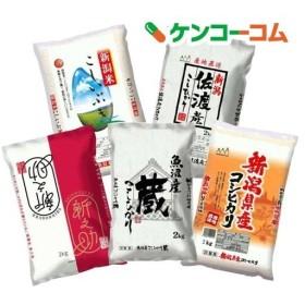 平成30年度産 新潟米 食べ比べセット ( 2kg5袋入 )