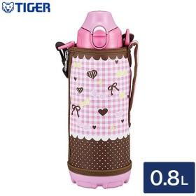 タイガー魔法瓶 ステンレスボトル 0.8L MBO-G080-PC 水筒 サハラ 2WAY 保温 保冷
