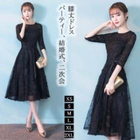 品質良い ドレス 高級 ドレス 優雅 人気新作 二次会  披露宴 レース ロングドレス 膝丈