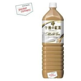 キリン 午後の紅茶 ミルクティー 1.5Lペットボトル 8本入