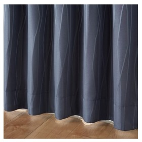 【1cm単位オーダー】モダンライン柄遮光カーテン(1枚) ドレープカーテン(遮光あり・なし) Curtains, 窗, 窗簾