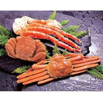 送料無料 お買い得 カニ 蟹 かに 茹で 三大ガニ食べ比べ(期日指定できません)