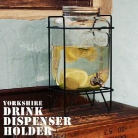 メイソンジャー ドリンクディスペンサー ホルダー YORKSHIRE DRINK DISPENSER HOLDER