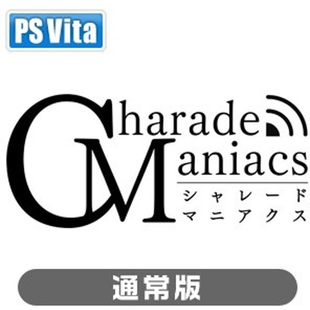 【PS Vita】Charade Maniacs 通常版【返品種別B】