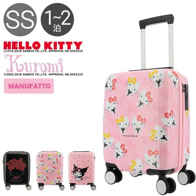 c95d4466dc ハローキティ クロミ スーツケース かわいい|20L 39cm 2.2kg|ハード ファスナー TSAロック