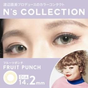N's Collection エヌズコレクション フルーツポンチ(10枚入り・1day) カラーコンタクト カラコン コンタクトレンズ