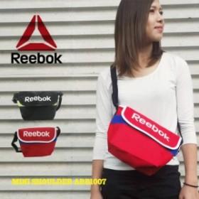 Reebok リーボック ミニショルダー バッグ 鞄 ミニバッグ 女性 男性 ブランド カジュアル スポーツバッグ ARB1007