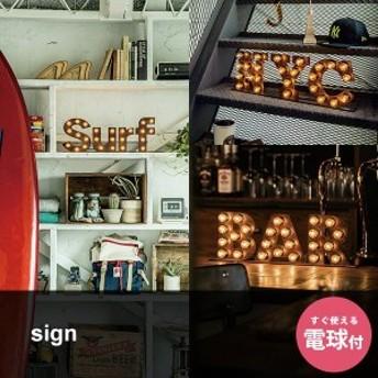 照明 スタンド バー BAR おしゃれ インテリアライト カフェ ヴィンテージ アメリカン サインランプ 壁面 ウォールライト AW-0400V sign