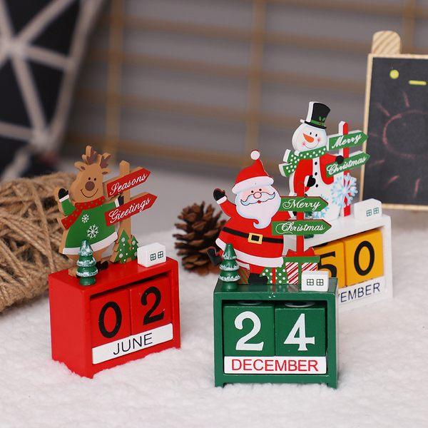 聖誕禮品100 聖誕樹裝飾品 禮品派對 聖誕裝飾日歷