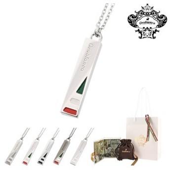 オロビアンコ ネックレス OREN028 Orobianco 日本製 シルバー925 ブランド専用BOX付き ギフト プレゼント