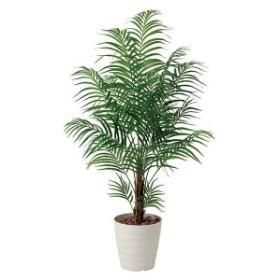 母の日 ギフト 花 光触媒 観葉植物 アレカパーム 高さ150cm 消臭 抗菌 人工観葉植物 フェイクグリーン 光の楽園