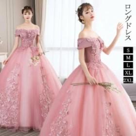 背中編上げ カラードレス ロングドレス プリンセスライン 舞台衣装 ウェディング  ドレス  結婚式 二次会 演奏会用ドレス