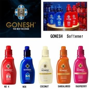 GONESH ガーネッシュ REED DIFFUSER リード ディフューザー NO.8/NO.7/NO.6/NO.4