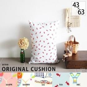 クッション 長方形 かわいい 43×63 おしゃれ 中綿付き 枕 プレゼント まくら ギフト インテリア