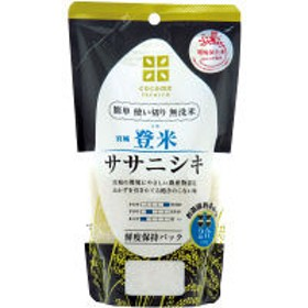 cocome 【無洗米】宮城登米ササニシキ 平成30年産 2合(290g)
