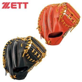 ゼット ZETT 野球 少年軟式グラブ 捕手用 ジュニア 少年軟式野球用 キャッチミット ゼロワンステージ BJCB71912
