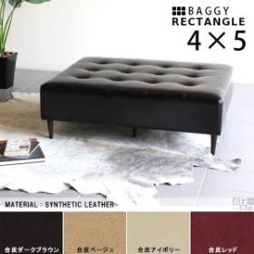 ベンチソファー 二人掛け 合皮 長椅子 ベンチ ソファ 北欧 おしゃれ 日本製 Baggy RG 4×5 合皮