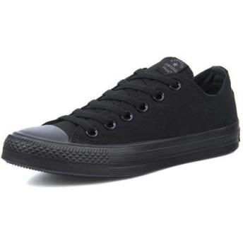 SALE!converse(コンバース) NEXTAR110 OX(ネクスター110OX) 32765149 ブラックモノ【メンズ】【ネット通販特別価格】 スニーカー ローカット