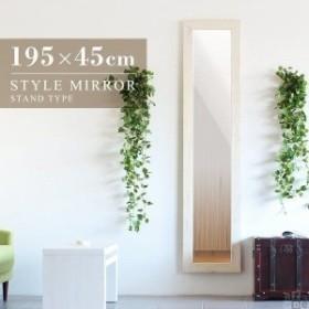 鏡 ミラー 姿見 おしゃれ スタンドミラー 木製 ホワイト 白 西海岸風 インテリア 木枠 style SM3018