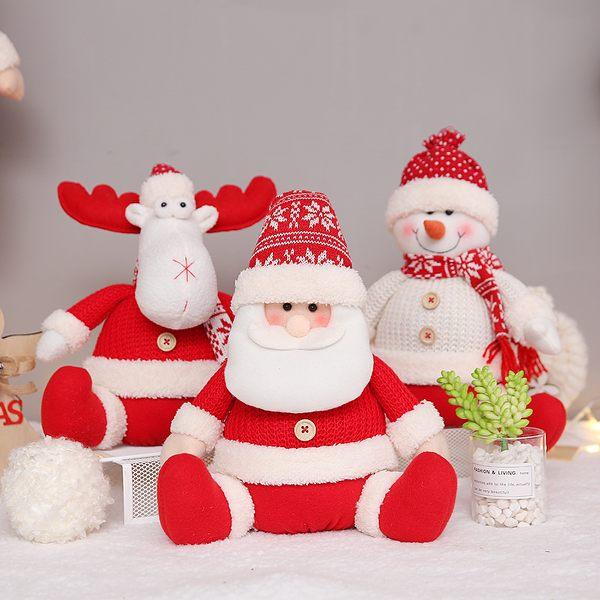 聖誕禮品98 聖誕樹裝飾品 禮品派對 聖誕裝飾玩偶