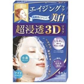 肌美精 超浸透3Dマスク エイジングケア(美白)(4枚入)