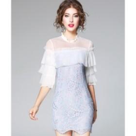 袖のフリルが素敵な  裾レースカットスカート タイトドレス 送料無料 お呼ばれ 大人かわいい ワンピース 結婚式 ドレス 演奏会