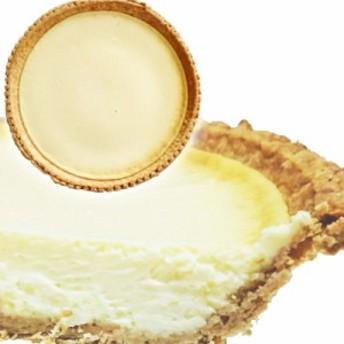 期間限定【KIRKLANDカークランド】コストコCostoco トリプルチーズタルト ニューヨークチーズケーキ 1270g ビッグサイズ