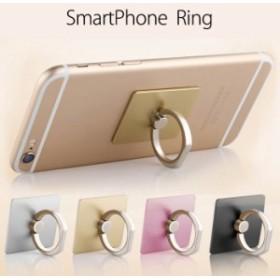 スマホリング リングホルダー ring iphone7 iphone android スマホスタンド 落下防止 4色
