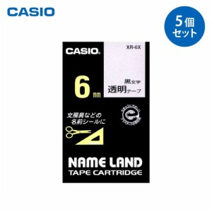 24mm (CASIO) XR-24X-5P-E 5個 透明に黒文字 カシオ計算機 (業務用5セット) テープ