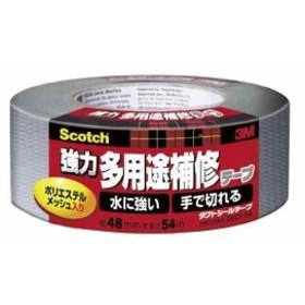 強力多用途補修テープ ダクトシールテープ 48mm幅×54m[DUCT-54](グレー, 48mm幅x54m)