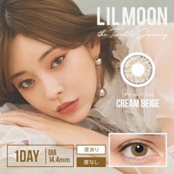 LILMOON リルムーン クリームベージュ(10枚入り・1day) カラーコンタクト カラコン コンタクトレンズ