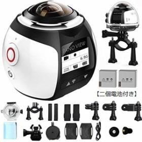 【電池2つ付き】4k ビデオカメラ 360度カメラ 防水 アクションカメラ 自転車と空撮対応 3D・VR仮想メガネサポート アプリで撮影モード八