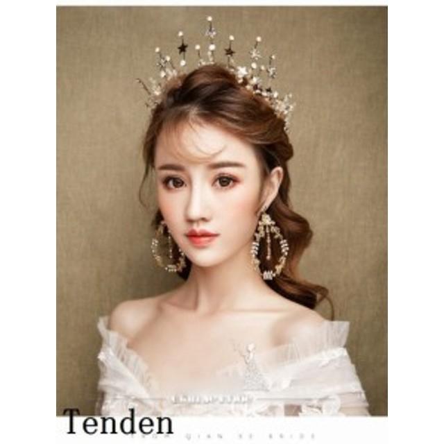 68c1f822dcc8f ウエディング クラウン ウェディング パーティー 花嫁 ブライダル用 ティアラ ティアラ 結婚式 王冠 王冠 ヘアアクセサリー 二次会