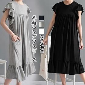 ★韓国ファッション★ベーシックなVネックワンピース[送料無料]コットン100%/裾サイドにスリット/いろんなアイテムとも合わせやすくて