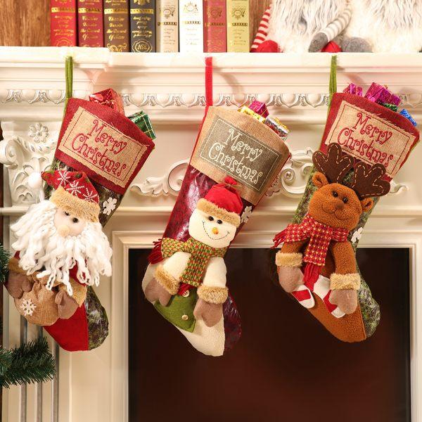 聖誕禮品110 聖誕樹裝飾品 禮品派對 聖誕裝飾 聖誕襪