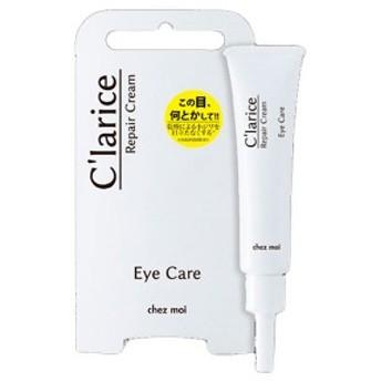 C'larice(クラリス) Eye Care ‐Repair Cream‐(リペアクリーム) 15g