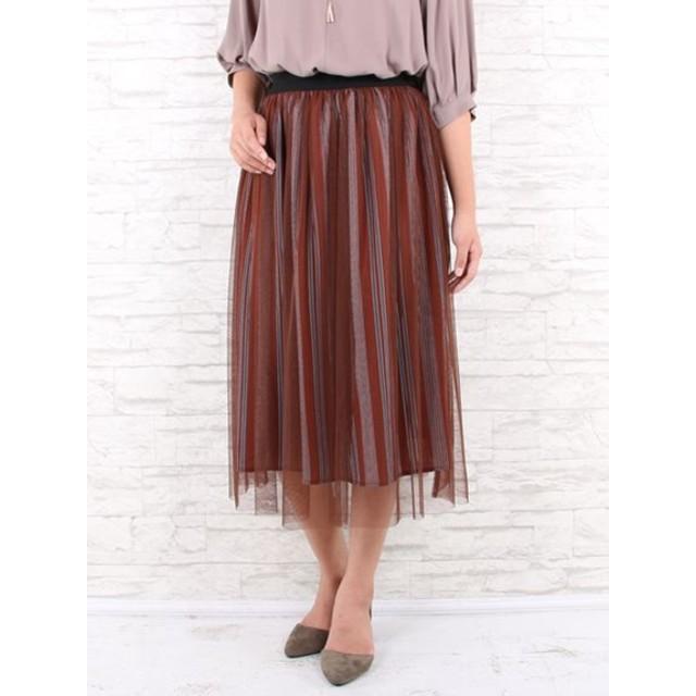 【大きいサイズレディース】ストライプチュール重ねスカート スカート 膝丈スカート