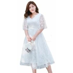レディース Vネック ミディアムドレス  体型カバー 宴会 ドレス 大きいサイズ  オケージョンドレス 映画祭 発表会 18mh128