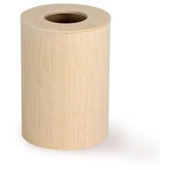 ゴミ箱 おしゃれ カフェ 木製 リビング 寝室 オフィス ミッドセンチュリー サイトーウッド 952H ドーナッツ蓋(L) 白木