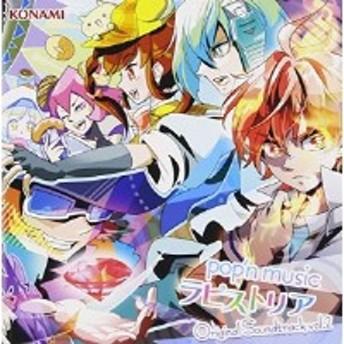 CD / ゲーム・ミュージック / pop'n music ラピストリア Original Soundtrack vol.2